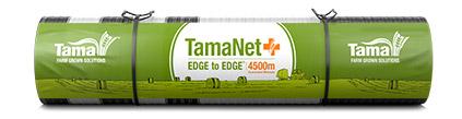 TamaNetPlus E2E 4500